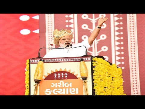 PM's speech at the inauguration of several Government projects in Silvassa (Dadra and Nagar Haveli)