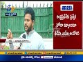 Centre Did Not take any Decision on Railway Zone | MP Ram mohan Naidu - Video