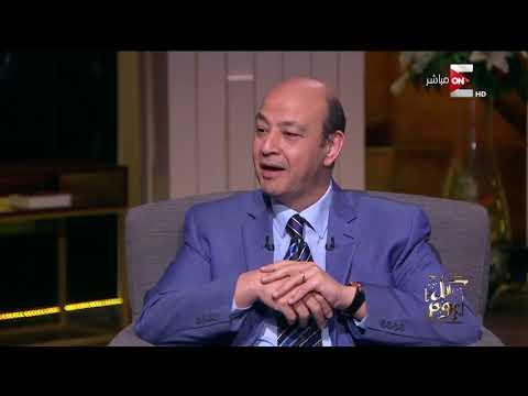 حسن الرداد يكشف عن أكلة اخترعتها له إيمي سمير غانم