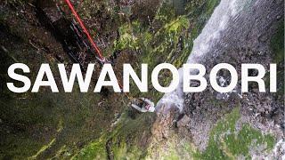 SAWANOBORI by The North Face