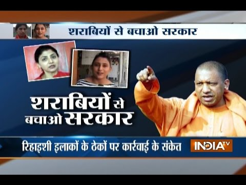 Girls requests CM Adityanath to shut liquor shops, alleges of eve-teasing