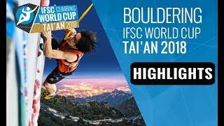 IFSC Climbing World Cup Tai'an 2018 - Bouldering Finals Highlights by International Federation of Sport Climbing