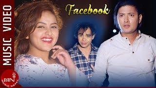 Facebook - Desh Naresh Adhikari & Dipa Puri