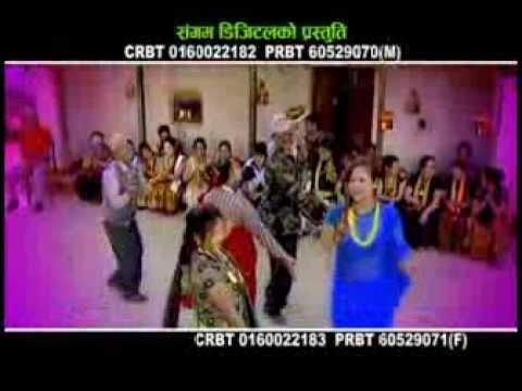 Yo Nani ko Muhar Hasilo by Nita Pun Magar -Kauda Song