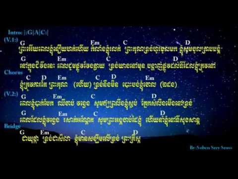 Video យុថ្ុា| Anchor| Khmer Christian song Chord| Jesus song Chord | download in MP3, 3GP, MP4, WEBM, AVI, FLV January 2017