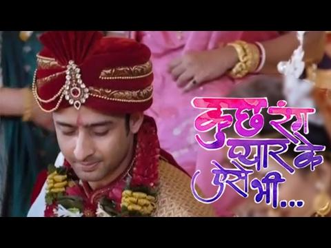 Kuch Rang Pyaar Ke Aise Bhi | Dev To REMARRY? | SH