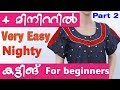 Download Lagu Nighty cutting and stitching malayalam for beginners part 2 Mp3 Free