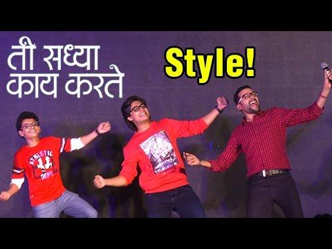 Video Ti Saddhya Kay Karte | 3 Generations Together | Hruditya, Abhinay Berde, Ankush | Marathi Movie download in MP3, 3GP, MP4, WEBM, AVI, FLV January 2017