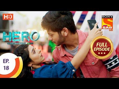 Hero - Gayab Mode On - Ep 18 - Full Episode - 30th December 2020