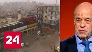 """""""Мнение"""": Виталий Наумкин о Пальмире и Алеппо"""