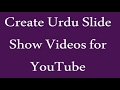 How to Create Videos for YouTube with Slide Show in Urdu 2017
