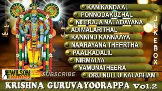 Download Lagu Krishna Guruvayoorappa vol 2 Mp3