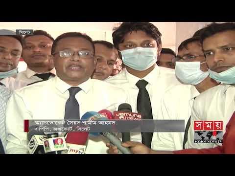 ছাত্রাবাসে গৃহবধূকে গণধর্ষণঃ যে প্রমাণ পেলো তদন্ত কমিটি | Sylhet MC College | Somoy TV