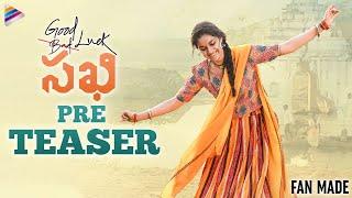 Good Luck Sakhi PRE TEASER   Keerthy Suresh   Aadhi Pinisetty   Jagapathi Babu