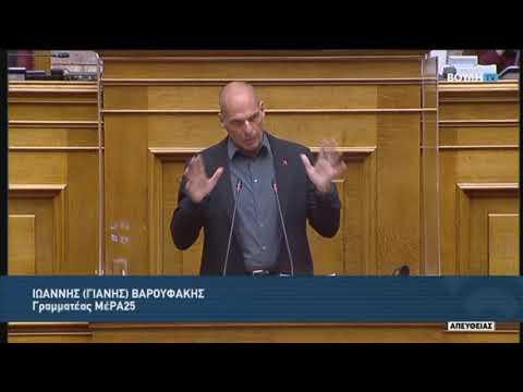 Ι.Βαρουφάκης (Γραμματέας ΜέΡΑ25) (Μέτρα ενίσχυσης εργαζομένων και ανέργων) (25/11/2020)