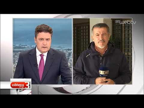 Kινητοποιήσεις λόγω της επετείου δολοφονίας του Α. Γρηγορόπουλου | 06/12/2019 | ΕΡΤ