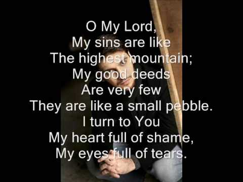 Sami Yusuf - Supplication (lyrics)
