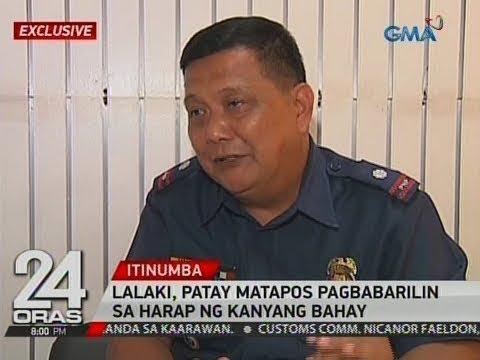 Video 24 Oras Exclusive: Lalaki, patay matapos pagbabarilin sa harap ng kanyang bahay download in MP3, 3GP, MP4, WEBM, AVI, FLV January 2017