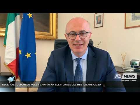 REGIONALI: DOMANI AL VIA LA CAMPAGNA ELETTORALE DEL M5S | 26/06/2020