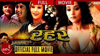 "Video RAHAR ""रहर"" 