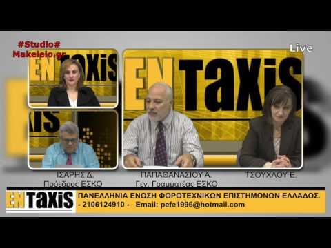 ENTaxis -ep45 14-11-2016
