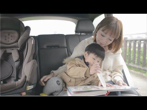 安麗車用空氣清淨機♥明顯的感受到空氣變好、變清新的感覺呢!