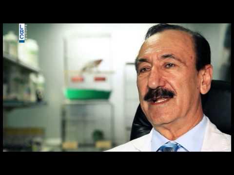 Ahmar - Report Dr. Ghauch – أحمر بالخط العريض