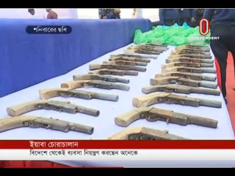 Activities on Yaba smuggling in Cox's Bazar (18-02-2019) Courtesy: Independent TV