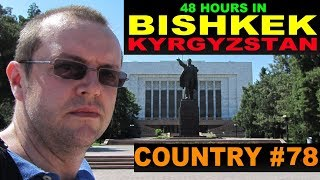 Bishkek Kyrgyzstan  city photos : A Tourist's Guide to Bishkek, Kyrgyzstan. www.theredquest.com