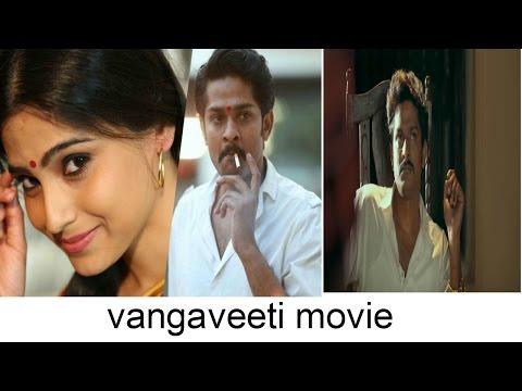 VANGAVEETI MOVIE STILLS|| RAM GOPAL VARMA