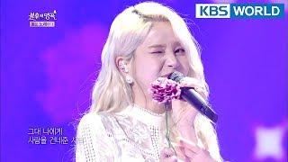 MAMAMOO -Violet Fragrance | 마마무 - 보랏빛 향기 [Immortal Songs 2 ENG/2018.04.28]