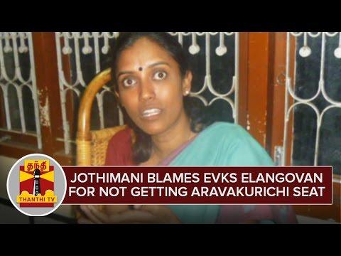 Congress-Spokesperson-blames-EVKS-Elangovan-for-not-getting-Aravakurichi-Ticket-Thanthi-TV
