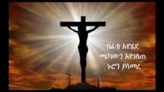 Addis Mezmur