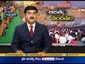Ratha Saptami Celebrations Going on Grandly   Across State - Video