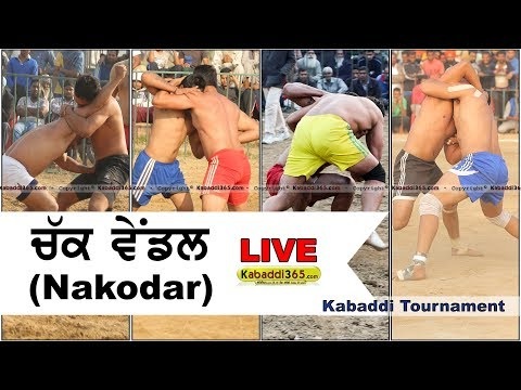 Chak Vendal (Nakodar) Kabaddi Tournament 20 Mar 2018