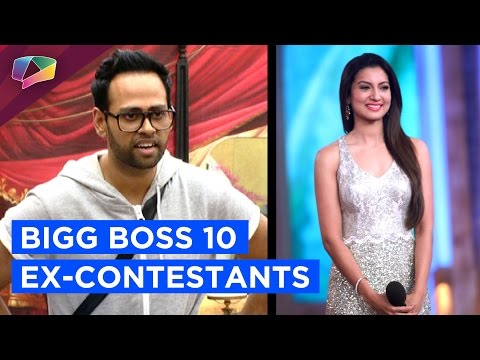 Bigg Boss 7 ex- contestant Gauahar Khan doesn't wa