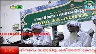 Sa-adiya Shareeath College Daras Inauguration Ceremony (Noorul Ulama MA Usthad )