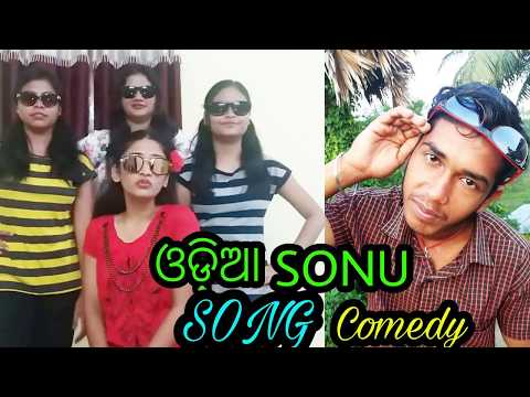 Video Sonu song in Odia | Mast Funny odia sonu sonu song (Comedy) | sonu song Odisha Viral download in MP3, 3GP, MP4, WEBM, AVI, FLV January 2017