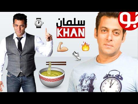 كل ما يفضله سلمان خان (من رياضته إلى هوايته المفضلة)