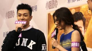 Nonton                    S For Sex  S For Secret Mall Event 2015   1   15                 Film Subtitle Indonesia Streaming Movie Download