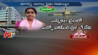 Neredmet Corporator Sridevi || Special Ground Report || Corporator Graph || NTV
