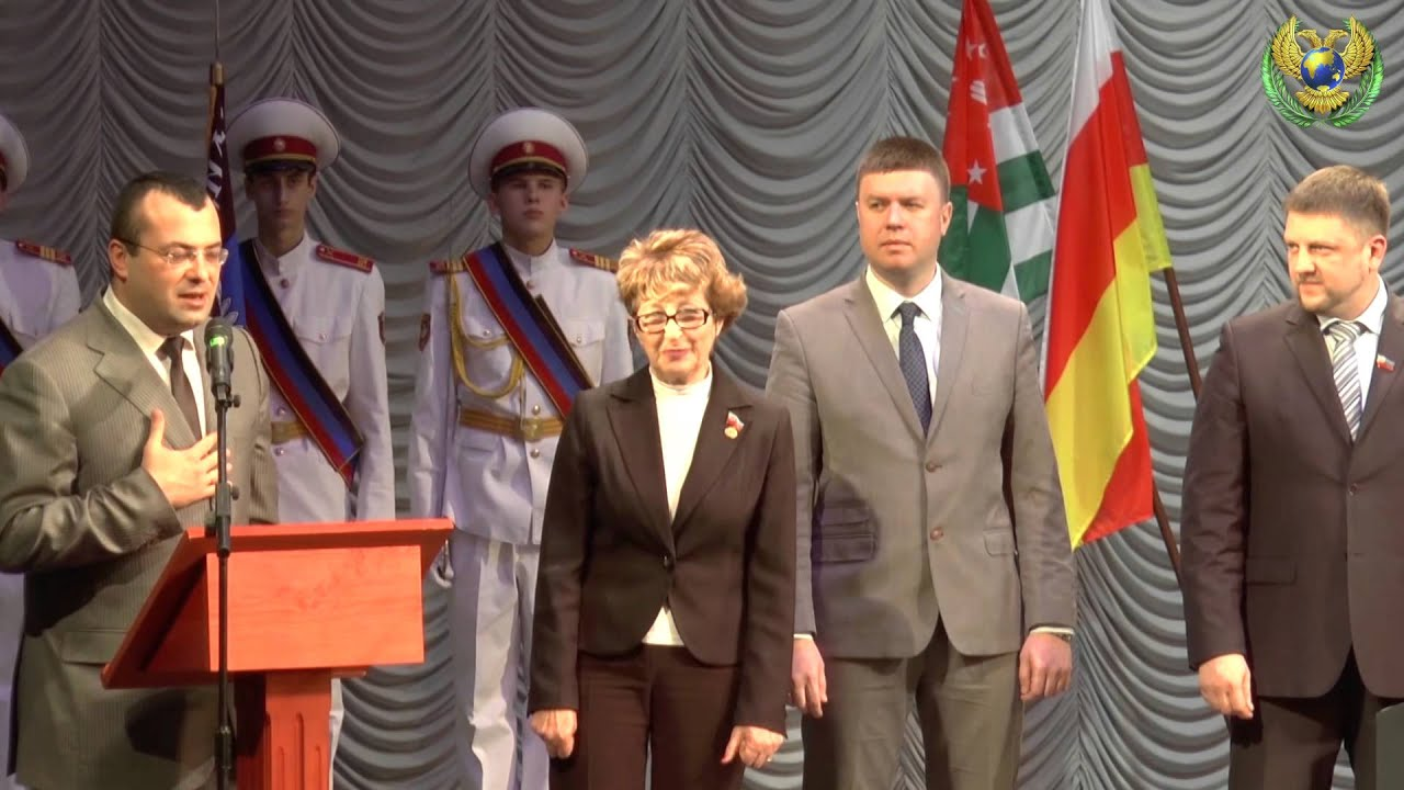 Celebration of the DPR Diplomatic Worker's Day took place in Donetsk