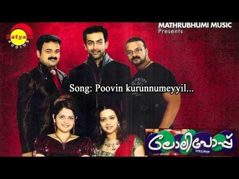 malayalam movie torrentsmovies.net 2016