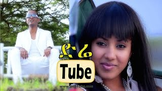 Jossy - Abet Zemen [NEW! Music Video 2015]