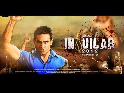 Latest Punjabi Full Movie | INQUILAB | New Punjabi Full HD Movies | Balle Balle Tune Full Movies New