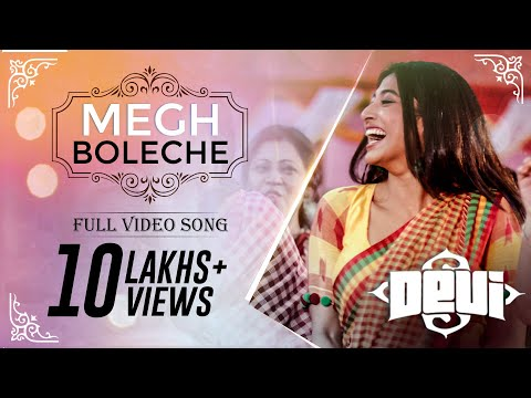 Download Megh Boleche | Full Video Song | Best of Rabindra Sangeet | Arindom | SVF Music HD Mp4 3GP Video and MP3
