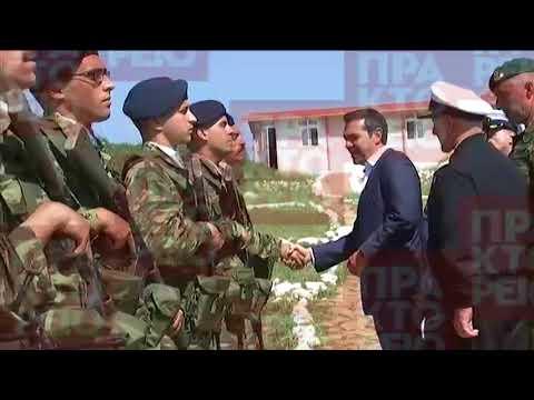 Ρω: Στο μνημείο της Κυράς της Ρω ο πρωθυπουργός Αλ. Τσίπρας