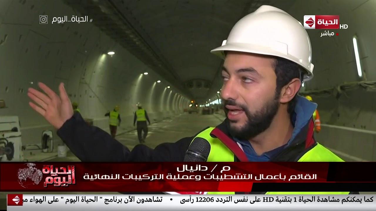 """كاميرا """"الحياة اليوم"""" في جولة داخل أنفاق بورسعيد قبل افتتاحها"""
