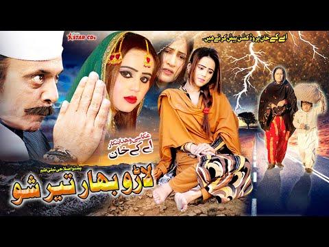 Pashto Islahi Telefilm LARO BAHAR TER SHO - Jahangir Khan - Pushto Action Movie