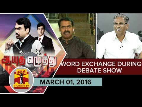 Heated-Word-Exchange-Between-Seeman-CPMs-Arunan-Sensational-Video-02-03-2016